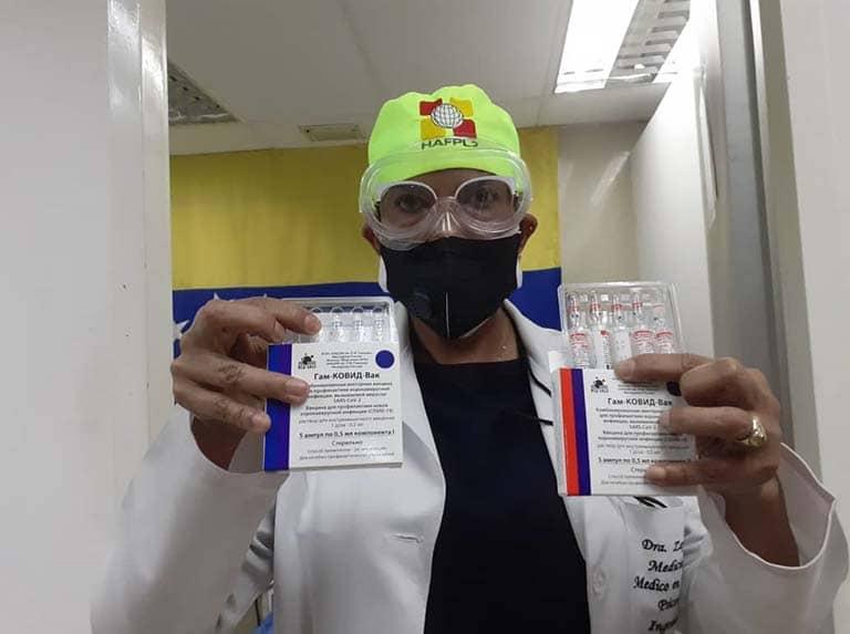 Photo of Anuncian vacunación para adultos mayores en hospitales centinelas de Anzoátegui